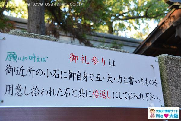 sumiyoshi21
