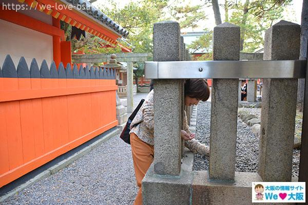 sumiyoshi22