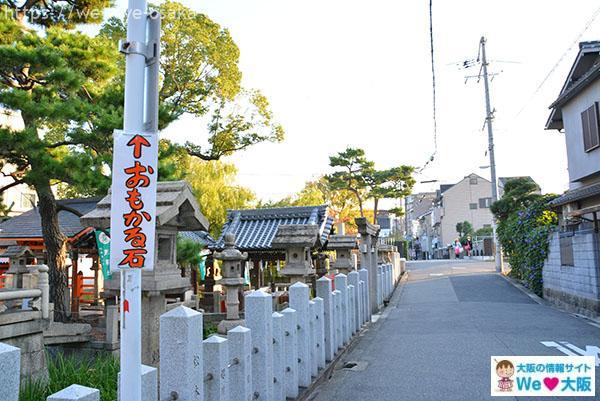 sumiyoshi32