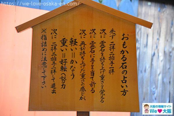 sumiyoshi36