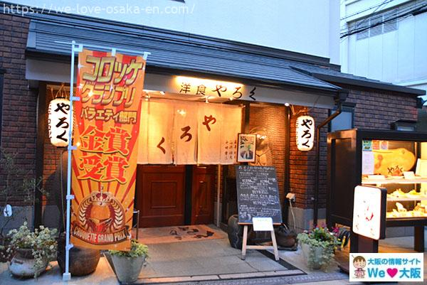 sumiyoshi40