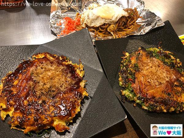 umeda okonomiyaki30