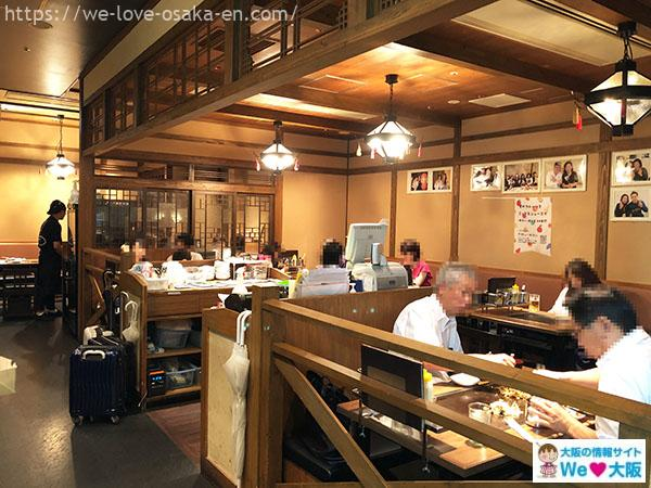 umeda okonomiyaki38