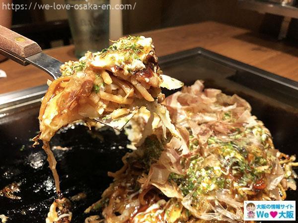 umeda okonomiyaki40