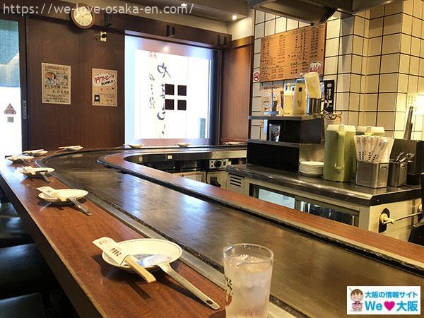 umeda okonomiyaki44