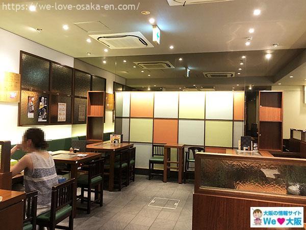 umeda okonomiyaki45