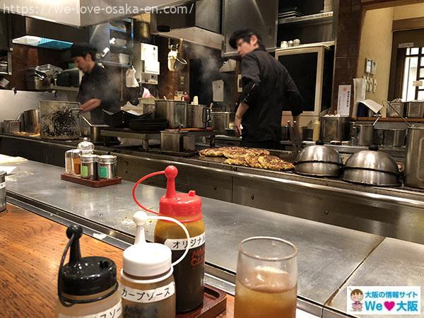 umeda okonomiyaki59