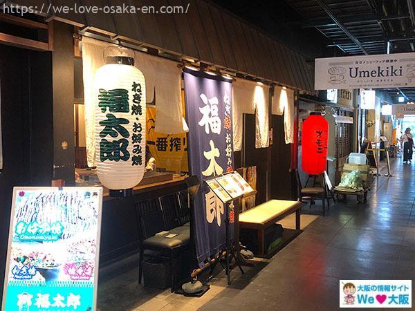umeda okonomiyaki6