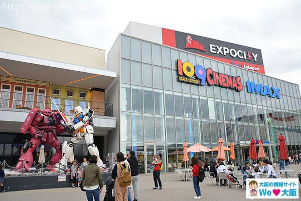 expocity-date39