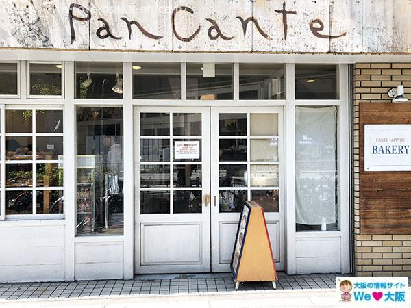 CanteBakery
