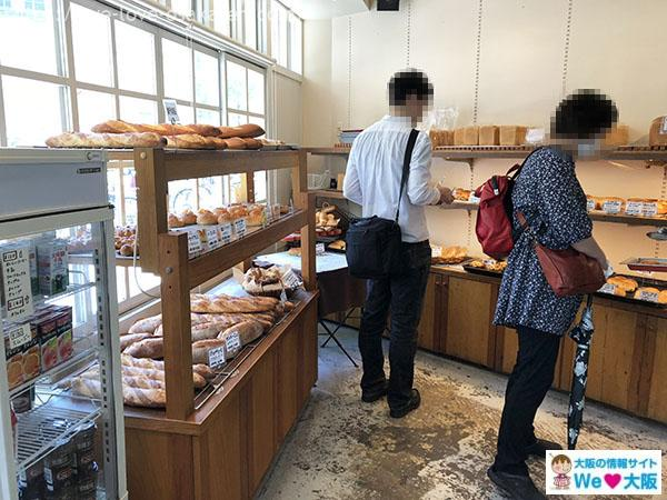 CanteBakery2
