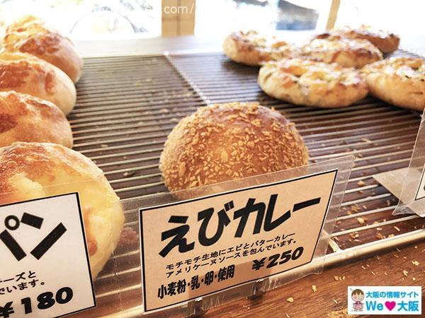 CanteBakery3
