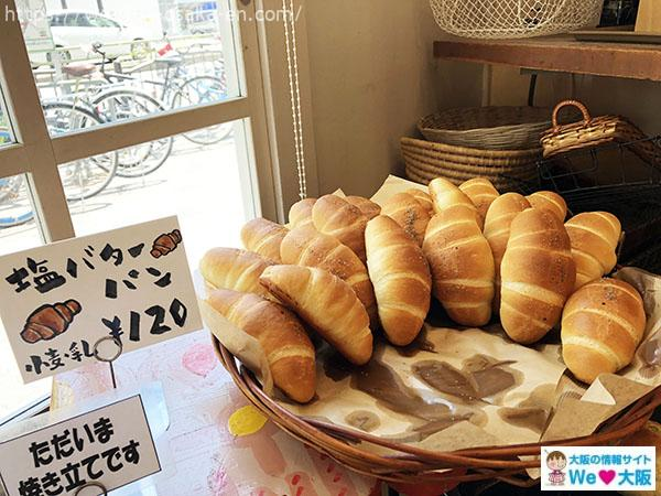CanteBakery6