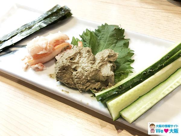 Sushinosuke11