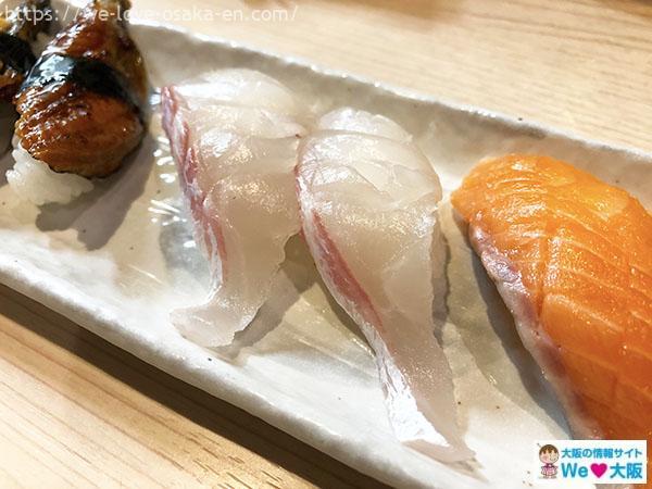 Sushinosuke3