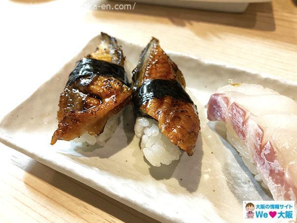 Sushinosuke4
