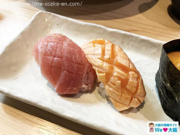 Sushinosuke8