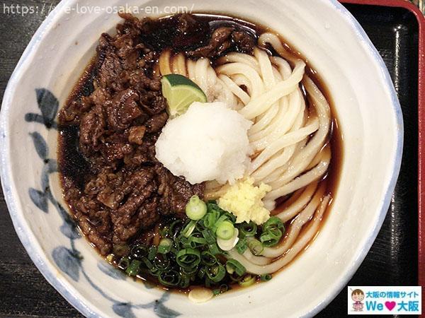 TakeuchiUdonten3