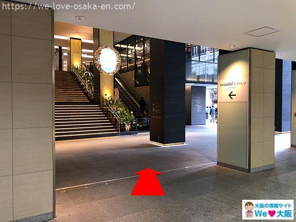 access-nambaparks11