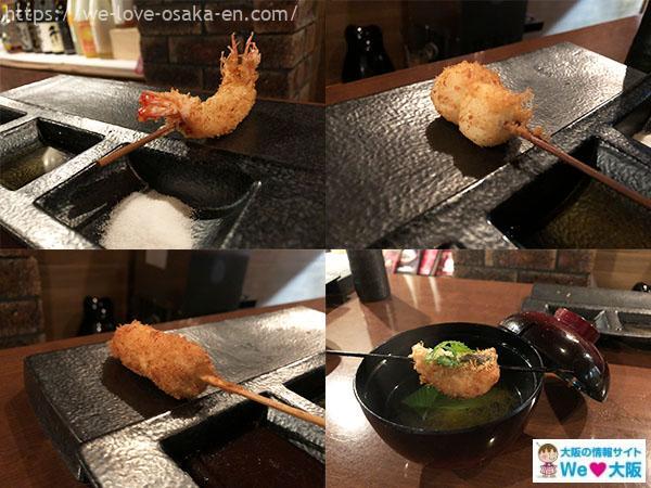 kushikatsu-soui3