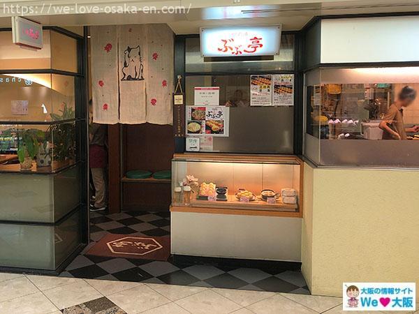takoyaki-osaka14