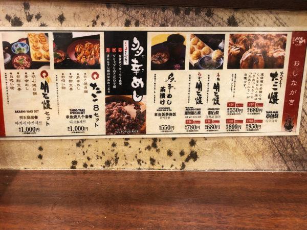 takoyaki-osaka22