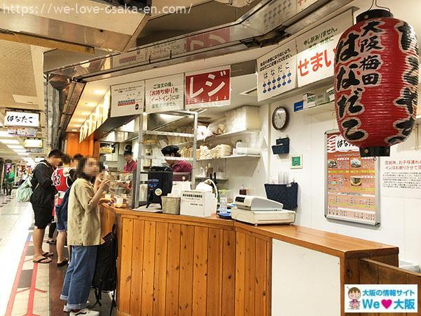 takoyaki-osaka23