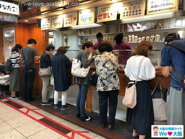 takoyaki-osaka24