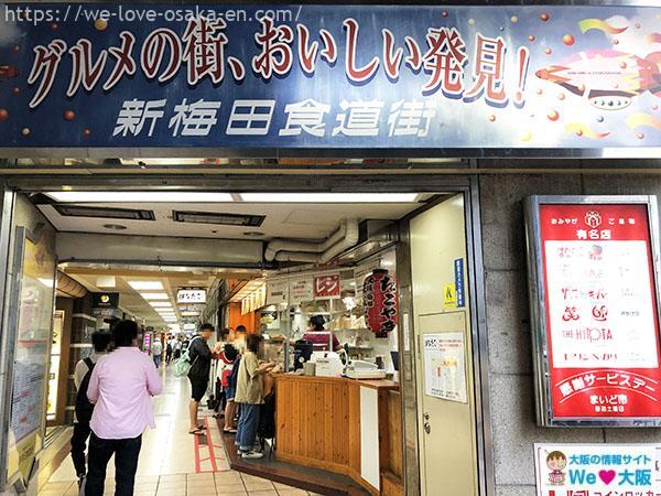 takoyaki-osaka28