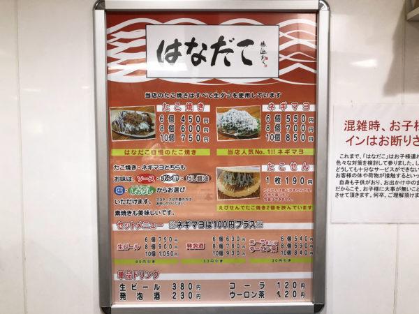 takoyaki-osaka29