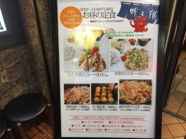 takoyaki-osaka36