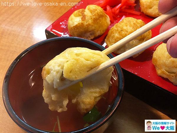 takoyaki-osaka39