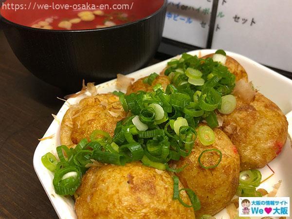 takoyaki-osaka43