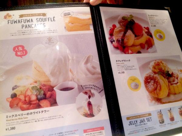 pancake17