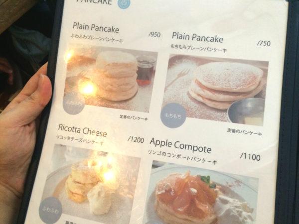 pancake23