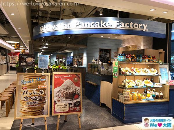 pancake40