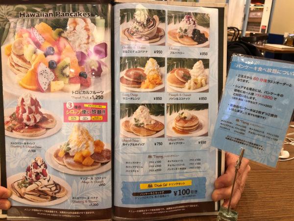pancake43